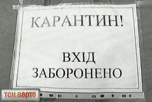 У Донецькій області на карантин закривають всі навчальні заклади