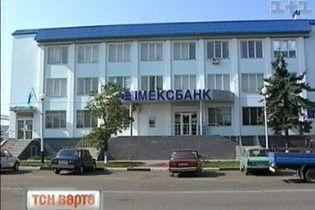 Через затримку депозиту, українці змушені відмовлятися від операцій