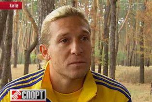 Воронін щиро побажав удачі збірній України