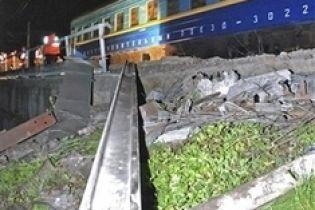 Аварія потяга - через теракт