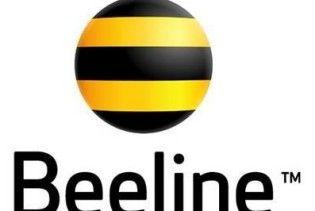 Beeline зникне з українського ринку