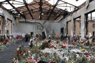 Більше 2,5 тис людей в Беслані вшанували пам'ять загиблих в теракті