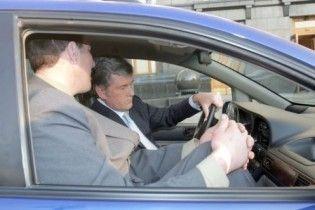 Автопарк Ющенка щорічно обходиться державі у 2,7 млн гривень