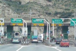 Швейцарія готова відкрити кордон для українців
