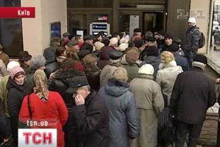 """Клієнти """"Укрпромбанку"""" атакують """"Родовід Банк"""""""