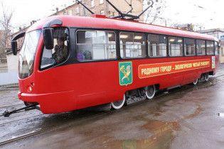 Через страйк у Харкові зупинилися трамваї і тролейбуси
