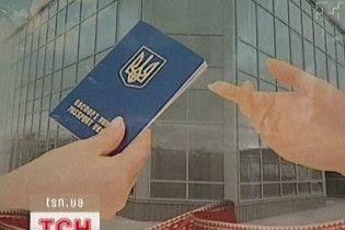Українцям стали рідше відмовляти у шенгенських візах