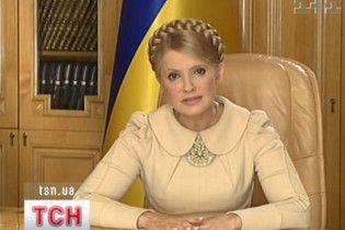 Тимошенко звернулася до українців з приводу епідемії грипу