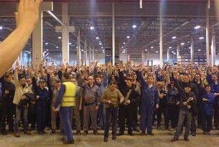Працівники Hyundai у Чехії страйкують через рабські умови праці