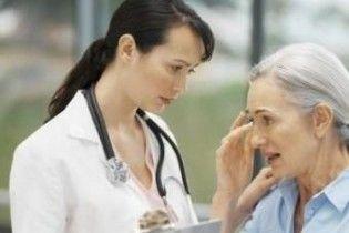 Британським медикам радять частіше просити вибачення в пацієнтів