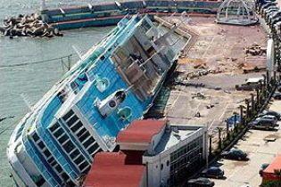 Біля Сьєрра-Леоне затонуло судно