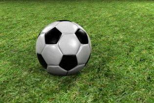 Мусульмани відмовилися грати з геями в футбол