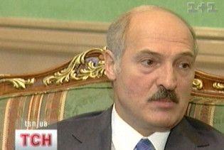 Лукашенко підписав угоду про входження Білорусі до Митного союзу