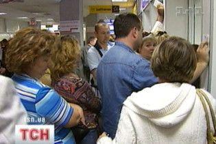 """У """"Борисполі"""" пасажири влаштували бунт через скасування рейсу"""