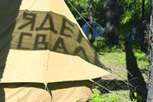"""""""Скінхеди"""" напали на табір екологів"""