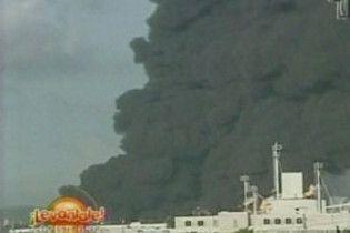 В результаті вибуху на бензосховищі в Пуерто-Ріко виникла масштабна пожежа