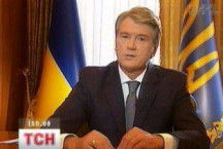 Ющенко привітав іудеїв з Новим роком