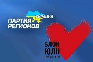 """ПР """"пресингує"""" колишніх соратників, які перейшли в табір Тимошенко"""