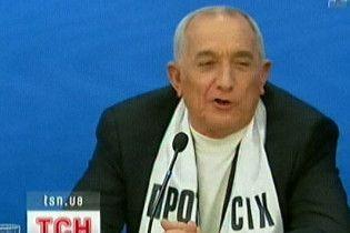 Противсіх заявив, що за нього дають 20 мільйонів доларів