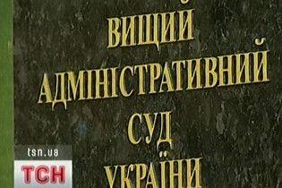 В БЮТ заявляють, що Ющенко не виграв суд у Тимошенко