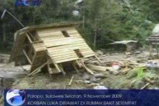 Жертвами зсуву на індонезійському острові Сулавеси стали 14 людей