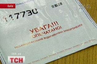 "ЦВК прийняла всі протоколи з ""мокрими печатками"""