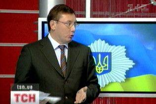 """Луценко закрив справу на """"регіонала"""" Тедеєва"""