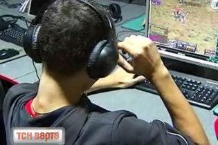 Комп'ютерна пошесть косить українських дітей