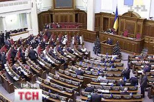 Рада підтримала продовження мораторію на продаж землі до 2012 року