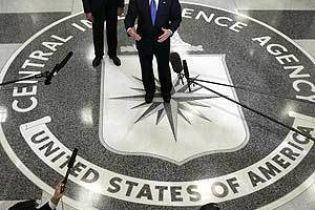 Розвідка США відмовилась розкрити методи допитів