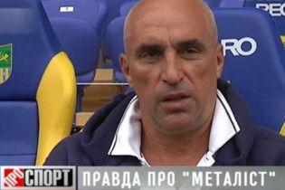 Ярославський погрожує припинити фінансування Євро-2012
