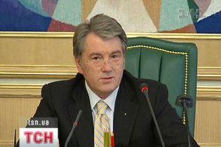 Ющенко: СНД давно втратив актуальність і ефективність