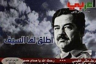 Телеканал пам'яті Саддама Хусейна раптово зник з ефіру
