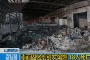 У Китаї від вибуху машини з хімікатами загинули 18 людей