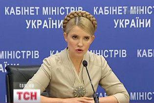 Тимошенко пішла з прес-конференції, не дослухавши питання журналістів