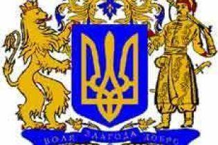 Україна шукає авторів нового герба