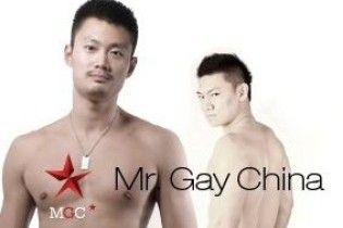 У Китаї пройде перший конкурс краси серед геїв