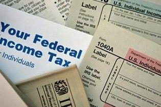 14 тисяч неплатників податків потрапили під амністію