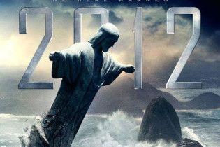2012 или, Спасайся кто может