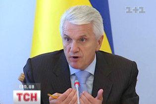 Литвин виступає проти введення надзвичайного стану через епідемію грипу