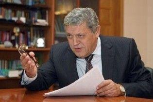 Рада звільнила голову Рахункової палати
