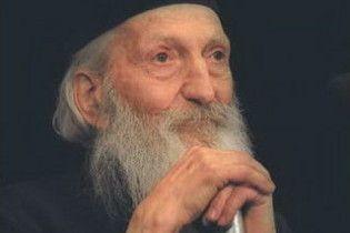 Помер патріарх Сербської православної церкви