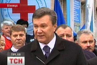БЮТ: Янукович тремтить та лається, коли бачить міліцію
