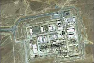 Спецлужби США: Іран заморозив атомну програму