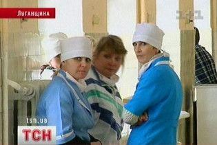 На Луганщині хворих на туберкульоз виганяють з лікарні