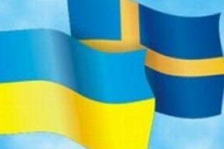 Швеція закликала Євросоюз рятувати Україну