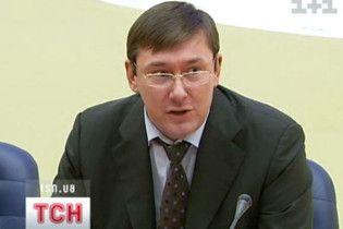 Луценко розповів, що Вищий адмінсуд наказав зробити нову гербову печатку