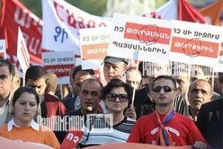 Тисячі єреванців протестують проти угоди з Туреччиною