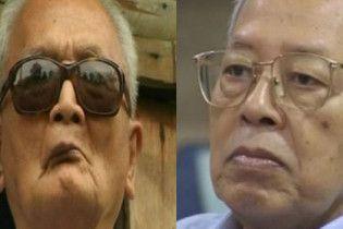 """Двох лідерів """"червоних кхмерів"""" у Камбоджі звинуватили у геноциді"""