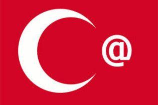 Туреччина впише електронні адреси в документи всім громадянам
